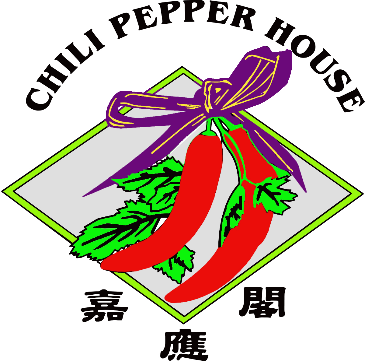 Chilipepper House Logo